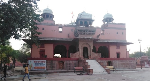 Shiv Bari Temple Bikaner Rajasthan