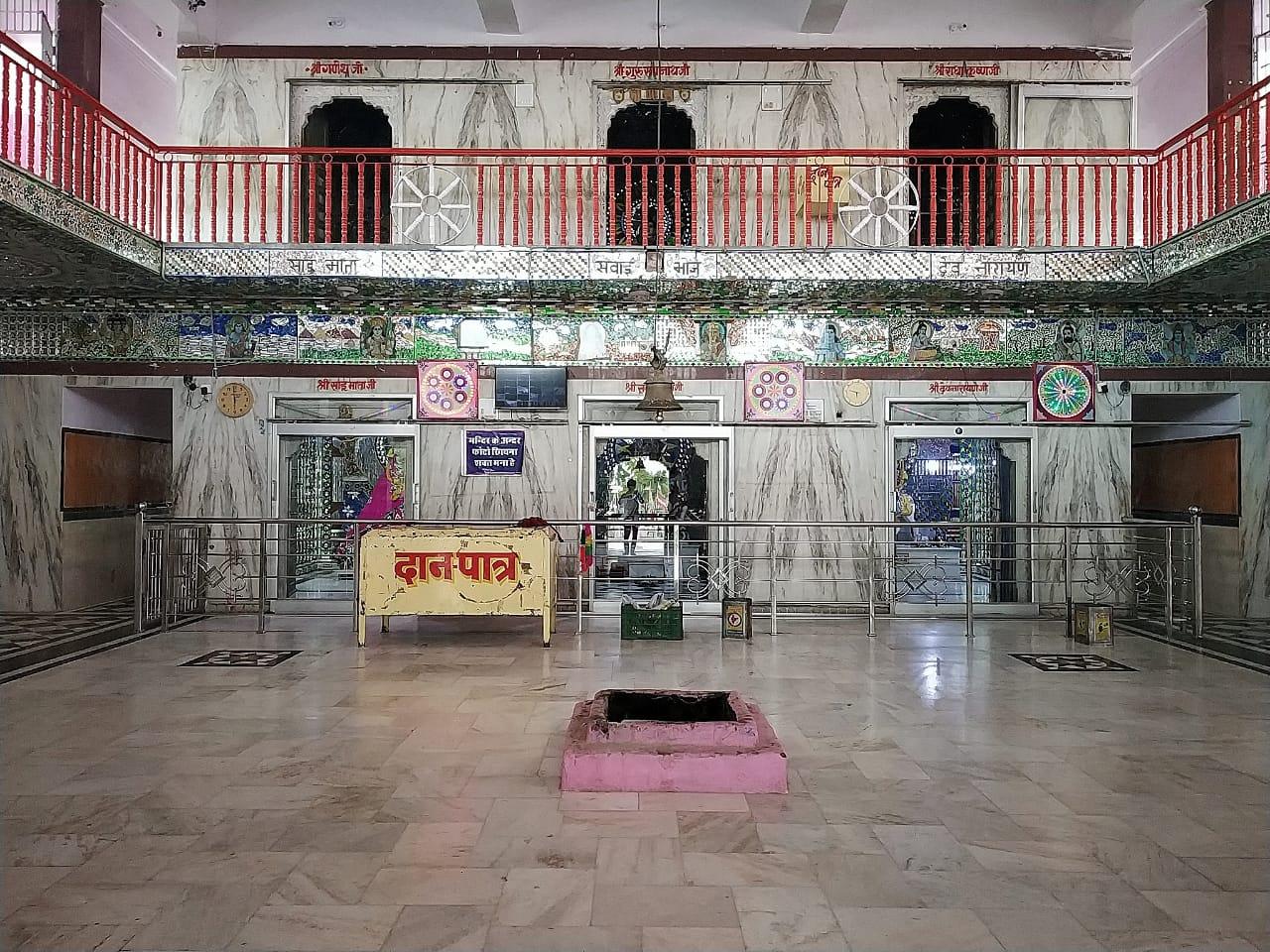 devnarayan mandir Asind Bhilwara
