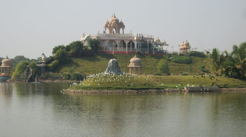 Anand Sagar Lake